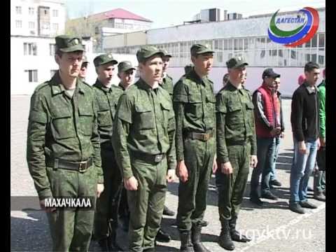 Сегодня в армию отправилась первая группа новобранцев из Дагестана