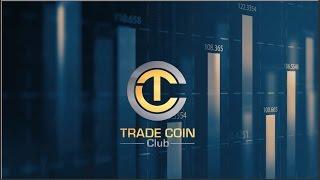 Пополнение депозита TradeCoinClub