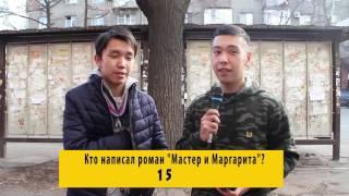 Опрос жителей Бишкека #3
