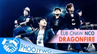 Lub Chaw Nco - DragonFire Band【Official Audio】