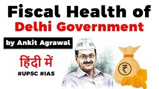 Fiscal health of Delhi Government, Pros and Cons of Freebies explained, Current Affairs 2020 #UPSC