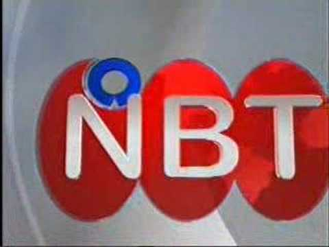 Interlute สถานีโทรทัศน์ NBT (ช่อง 11)