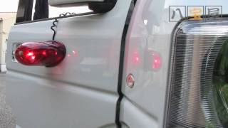 流線型パトカー回転灯(品番:ATO-0050) thumbnail