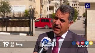 بنس يؤكد من الكنيست التمسك بقرار القدس عاصمة للاحتلال - (22-1-2018)