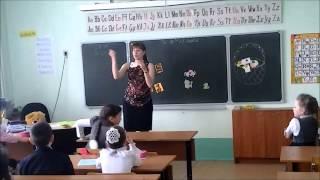 Занятие по английскому языку, 1 класс