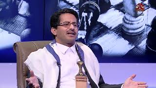 ما وراء السياسه مع علي البخيتي حوار عارف الصرمي | يمن شباب