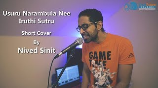 Usuru Narambulay Cover | Santhosh Narayanan | Irudhi Suttru | R Madhavan | Nived Sinit | 4k