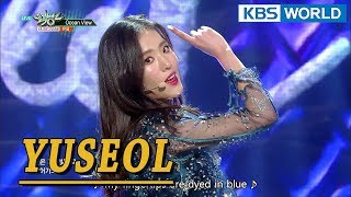 YUSEOL (유설) - Ocean View [Music Bank / 2018.01.12]