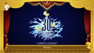 Final Fantasy 30th Anniversary Fan Tribute Video