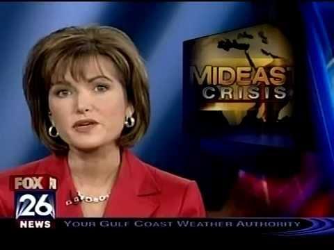 KRIV 9pm News, August 3, 2006