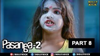 Pasanga 2 Full Movie Part 8 | Suriya | Hindi Dubbed Movies 2021 | Amala Paul | Ramdoss