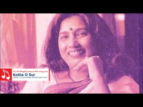 Takhon tomar ekush bochor by Arati Mukherjee