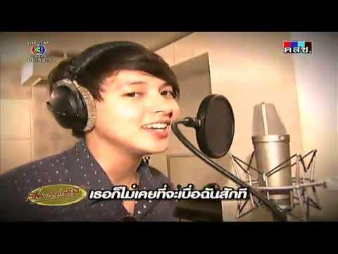 Official MV เพลงประจำรายการเรื่องเล่าเช้านี้ เวอร์ชั่น เจมส์ จิ