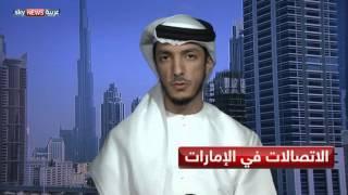 الإمارات.. تمويل مشروع أتمتة طلبات الملكية الصناعية