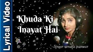 Khuda Ki Inayat Hai (Sun Soniyo Sun Dildar) Full Lyrics Song | Renuka Panwar