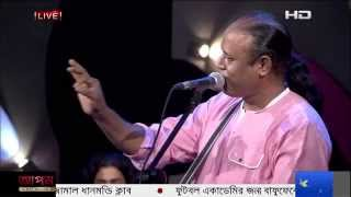 SA TV Fakir Shabuddin Bangla new songs 2016 amare ashibar kotha