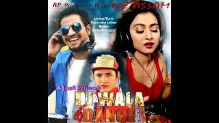 DJ Wala Dance by Akash Pritom || Latest Baganiya mp3 song 2018