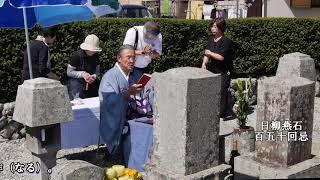 香川県の琴平町に幕末に勤王家の日柳燕石が活躍していました、長州の吉...