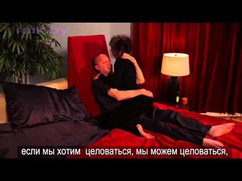 знакомство инвалидами для интима