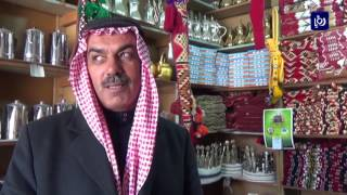 سوق البدو القديم في معان