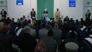 Проповедь Хазрата Мирзы Масрура Ахмада (08-02-2019)