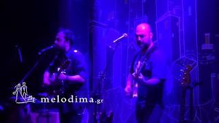 Ροκ Μπάντα - Rock band in Greece (melodima.gr)