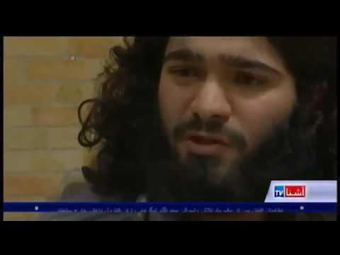 Jailed Islamic State suspects recall path to jihad in Iraq -  VOA Ashna