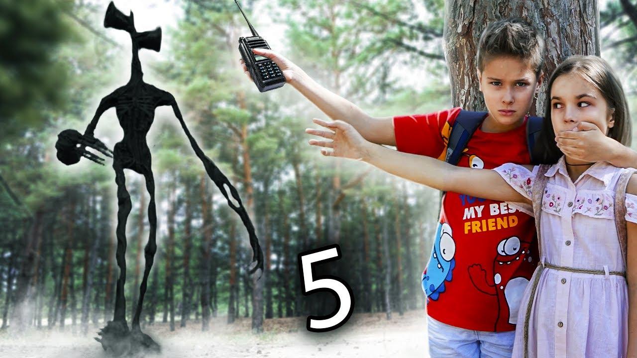 ЧТО у Неё в РЮКЗАКЕ ? И почему СИРЕНОГОЛОВЫЙ этого боится ? 5 серия Fast Sergey MyTub.uz