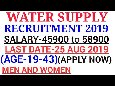 Water Supply Recruitment 2019|Govt jobs in July 2019|Latest Govt jobs 2019|Latest govt job July 2019