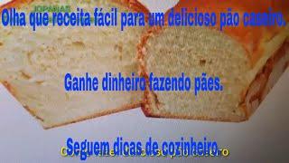 Como fazer pão caseiro - Como fazer delicioso pão caseiro