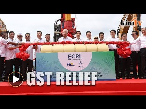 Chinese firm granted GST relief, gov't confirms