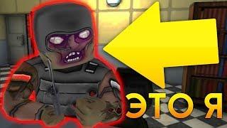 ЗОМБИ УБИЛ ВСЕХ ВЫЖИВШИХ! - Hide from Zombies: ONLINE