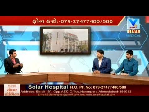 Know how to protect yourself from Brain Tumor with Solar Hospitals | Vtv News