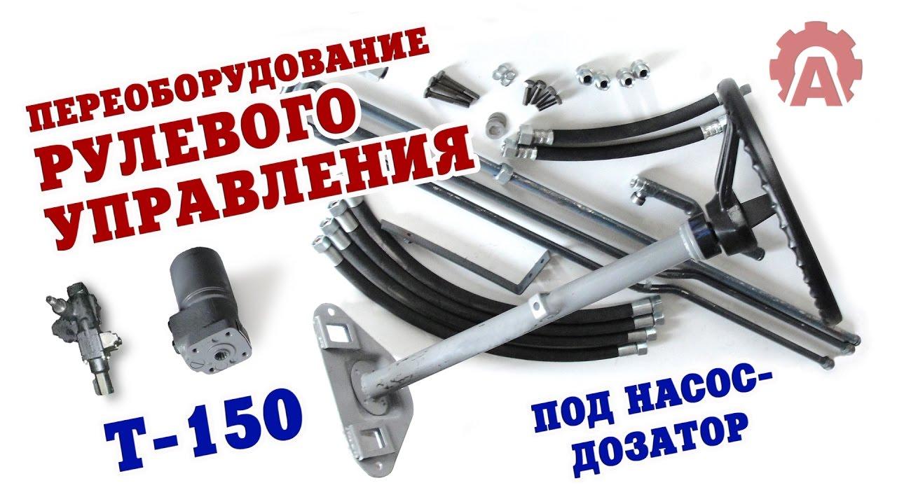 Ремонт гидроцилиндров, гидрораспределителей, гидронасосов, гидромоторов. Доставка запчастей по. Цена с ндс. 1, запасные части к трактору т-40. 2, сцепление. 3, т25-1601009а1, болт регулировачный, шт. 21 грн. 4, т50-1601232, вал вом, шт. 150 грн. 91, мост передний ведущий. 92, т40а-.