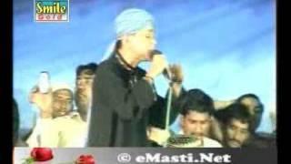 Naat By Farhan Aaya Hai Bulawa Mujhay Darbar e Nabi Say