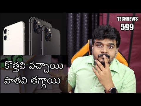 Technews 599 iPhone 11 , 11 Pro & 11 Pro Max,Ipad 10.2,Apple Watch 5,Samsung A50s,OPPO A series etc