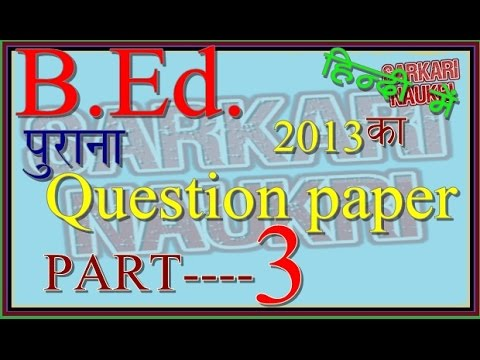 up-bed-entrance-question-paper-2013-part-3-#hindi