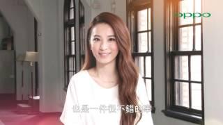 R9s田馥甄蕩漾紅聯名款慈善影片