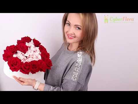 Служба доставки цветов Cyber Flora® | Заказать цветы | Доставка букетов | Доставка цветов | Flower