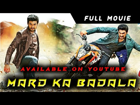 mard-ka-badla-(-alludu-seenu-)-hindi-dubbed-full-movie-|-available-on-youtube-|-bellamkonda