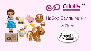 Набор Disney Белль мини. Краткий обзор