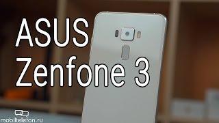 Обзор ASUS Zenfone 3: создан для игр и фото (review)