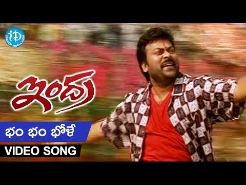 Bham Bham Bole Video Song - Indra Movie   ...