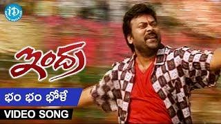 Bham Bham Bole Video Song  Indra Movie || Chiranjeevi, Sonali Bendre, Aarthi Agarwal || Mani Sharma