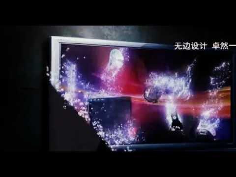 TV Skyworth LED TV