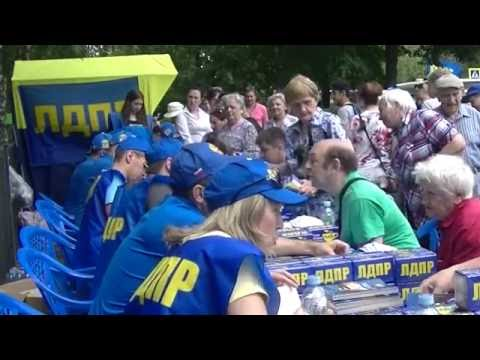 Встреча ЛДПР Мытищи и жителей НИИОХа 18 июня 2016 года