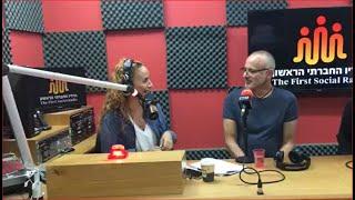 ראיון מצולם לרדיו החברתי עם רוני לוגסי