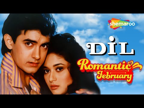 dil (1990) dil (1990) full movie aamir khan madhuri dixit anupam kher saeed jaffrey deven verma adi irani latest hindi movie latest hindi songs hindi full movies superhit hindi movies bollywood movies latest hindi movie 2020 full movie bollywood latest hindi movie 2020 comedy videos funny latest hindi movies bollywood movies 2018 amir khan full movie happy birthday amir khan amir khan birthday udit narayan songs anupam kher movies list dil songs shemaroo movies movie starts at : 03:40