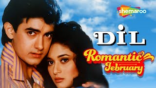 Download Dil (1990) (HD & Eng Subs) Aamir Khan | Madhuri Dixit | Anupam Kher | Saeed Jaffrey