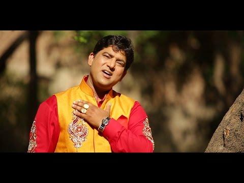 PARIVAR || KUMAR SANJEEV || New Full HD Dharmik Song 2017 || PSF GUN GAWAN